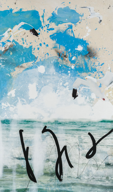 Large Oversized Contemporary Abstract Painting Original Urban Industrial Street Graffiti on Canvas Loft Art beach ocean seagulls Laura Letchinger OCEAN