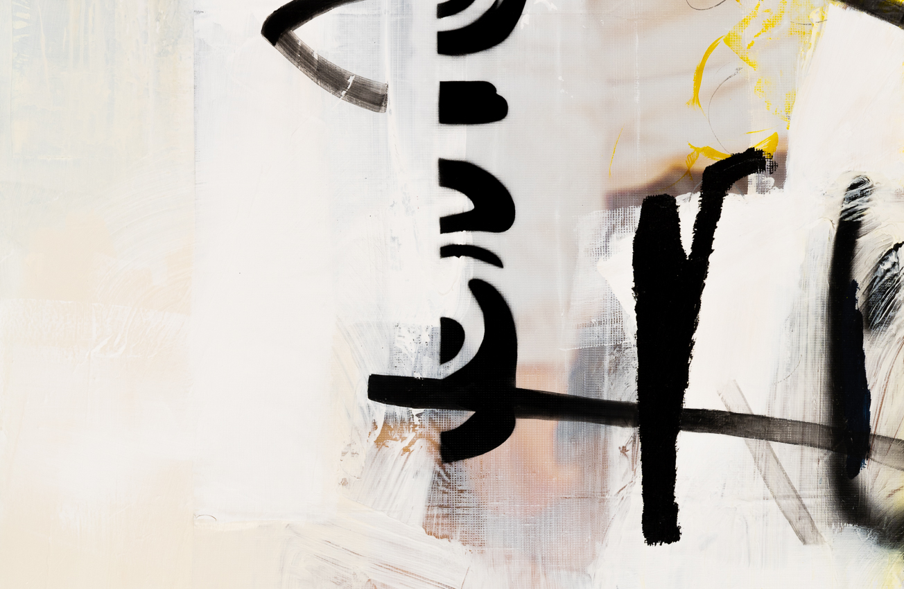 Oversized extra large original contemporary painting street graffiti edgy urban abstract Detail2